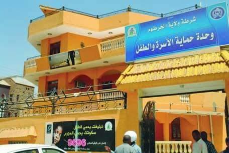 محكمة الأسرة تُقرر حكم الإعدام على متهم باغتصاب 5 تلميذات بمرحلة الأساس
