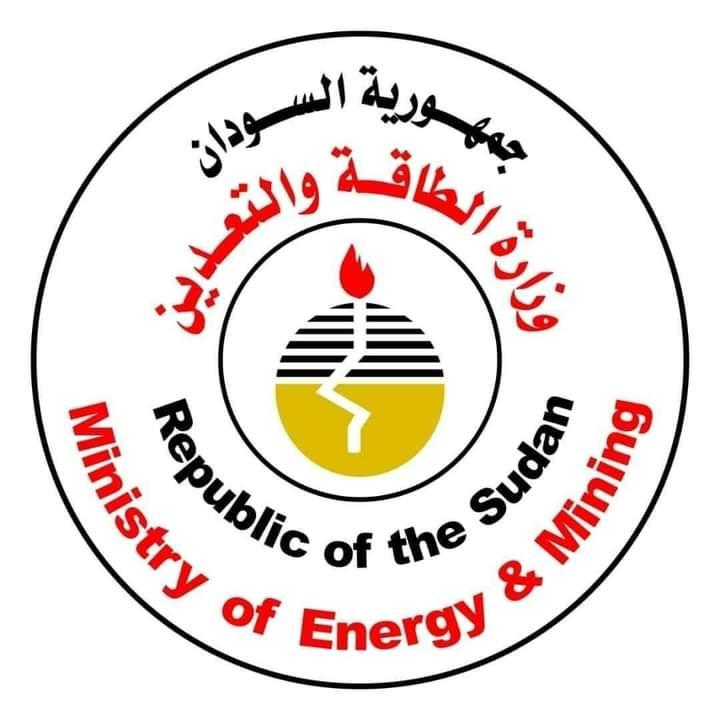السودان : انسيابية تدفيع المواد البترولية بالبلاد