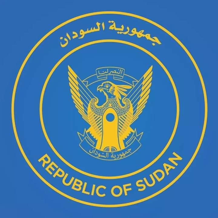 رسمياً حكومة السودان تُعلن اعتماد اليوم العاشر من ديسمبر كل عام يوماً وطنياً لحقوق الإنسان