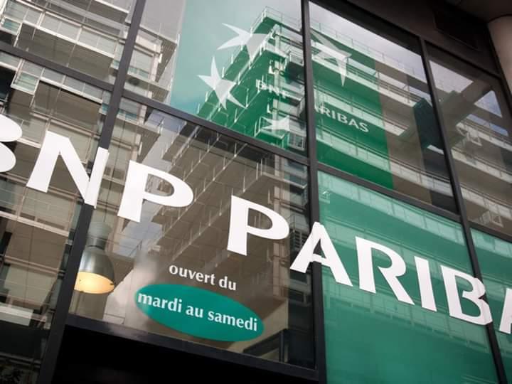 أنباء عن تواطؤ البنك الفرنسي بي إن بي باريبا في جرائم حرب ضد الإنسانية بالسودان