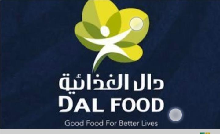 """مجموعة """"دال """" الغذائية تؤكد إيقاف توزيع وبيع منتجاتها"""