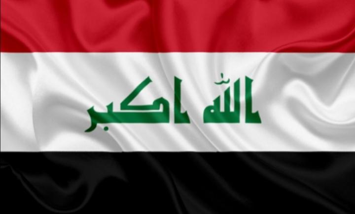 الحجز على بعض ممتلكات وأصول تخص الجالية العراقية بالسودان ومنعهم من السفر